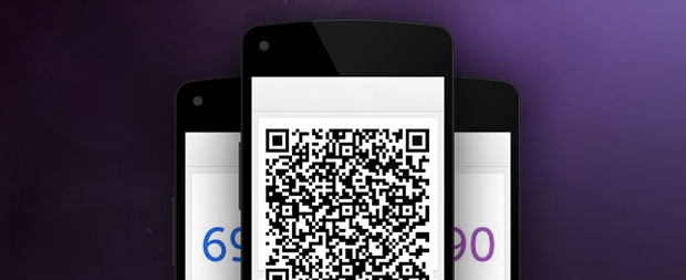 Graphic of a phone with a QR code